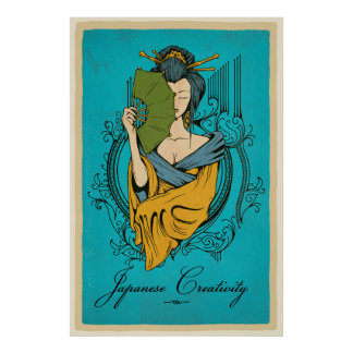 Gaisha Abstract Poster