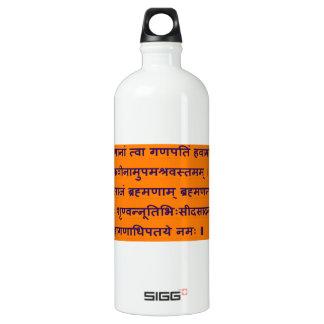 Gajananam Ganapati Ganesha Sanskrit Mantra Aluminum Water Bottle