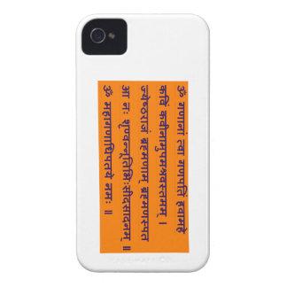 Gajananam Ganapati Ganesha Sanskrit Mantra iPhone 4 Cover