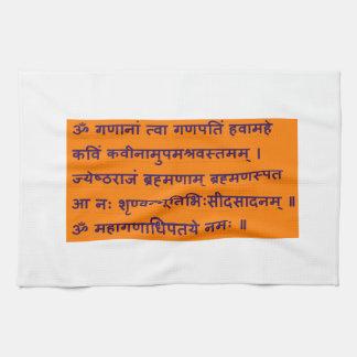 Gajananam Ganapati Ganesha Sanskrit Mantra Hand Towels