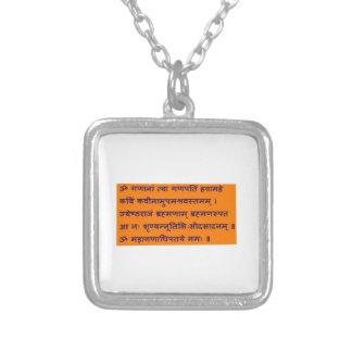 Gajananam Ganapati Ganesha Sanskrit Mantra Pendant