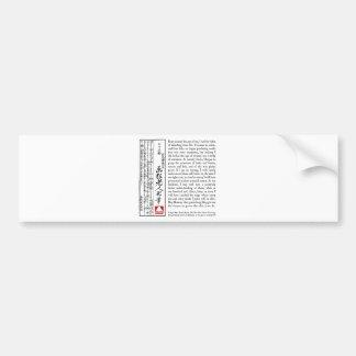 Gakyo Rojin Manji Quote Car Bumper Sticker