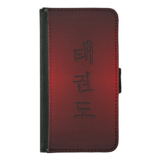 Galaxy S5 Wallet Case: TaeKwonDo 태권도