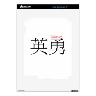 GALLANTRY (ying'yong) in Chinese Characters Decals For The iPad 2