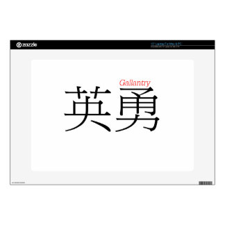GALLANTRY (ying'yong) in Chinese Characters Laptop Skin