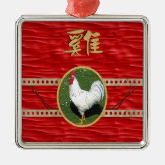 Gallo blanco, marco redondo, muestra del gallo en adorno navideño cuadrado de metal