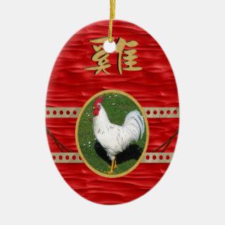 Gallo blanco, marco redondo, muestra del gallo en adorno navideño ovalado de cerámica