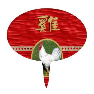 Gallo blanco, marco redondo, muestra del gallo en decoraciones para tartas