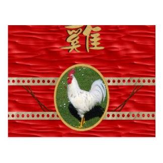 Gallo blanco, marco redondo, muestra del gallo en postal