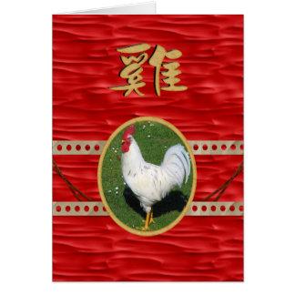 Gallo blanco, marco redondo, muestra del gallo en tarjeta de felicitación