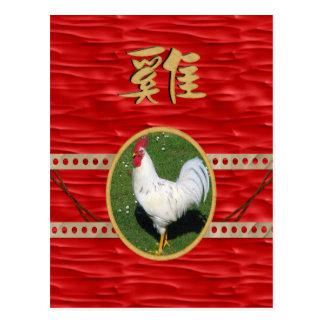 Gallo blanco, marco redondo, muestra del gallo en tarjetas postales