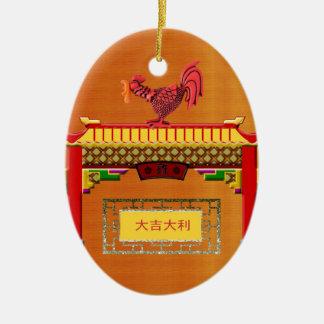 Gallo de cacareo en el arco chino, Feliz Año Nuevo Adorno Navideño Ovalado De Cerámica
