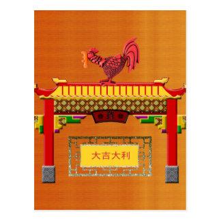 Gallo de cacareo en el arco chino, Feliz Año Nuevo Tarjetas Postales