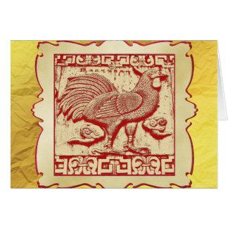 Gallo del efecto del sello en el marco, mirada tarjeta de felicitación