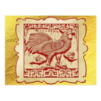 Gallo del efecto del sello en el marco, mirada tarjetas postales