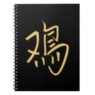 gallo del oro cuaderno