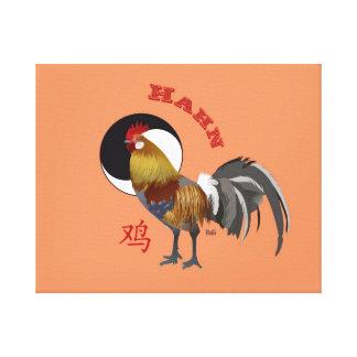 Gallo - Sternzeichen lienzo de cuña Chino Impresiones En Lona Estiradas