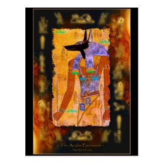 Gama egipcia antigua del regalo de Anubis de dios Postales