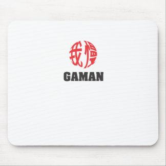 Gaman Mouse Pad