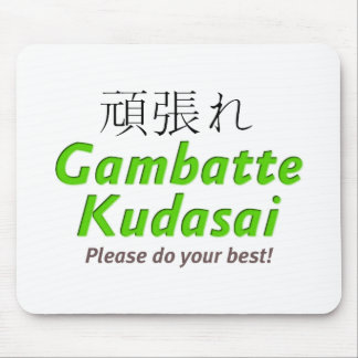 Gambatte Kudasai - Please do your best! Mouse Pad