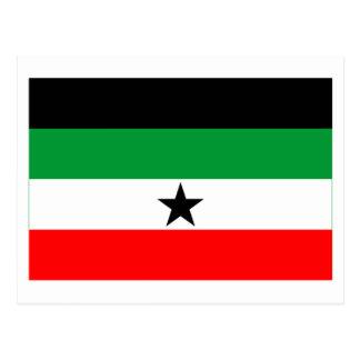 Gambella Flag Postcard