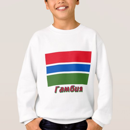 Gambia Flag Flag with name in Russian Sweatshirt