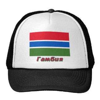 Gambia Flag Flag with name in Russian Trucker Hat