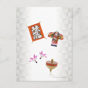 japanese new year postcards