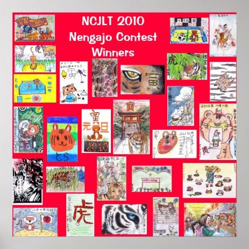 Ganadores 2010 de Nengajo Póster