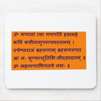 Ganapati Ganesha Sanskrit Mantra Prayer Peace Gift Mouse Pad