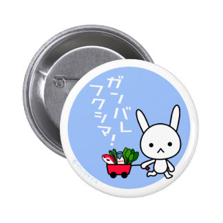 Ganbare Fukushima Button - Rabbit