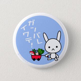 Ganbare Iwate Button - Rabbit
