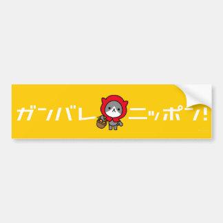 Ganbare Japan bumper sticker - Kitty
