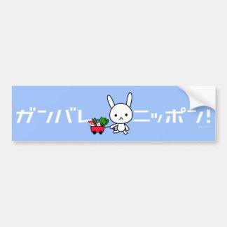 Ganbare Japan Bumper Sticker - Rabbit