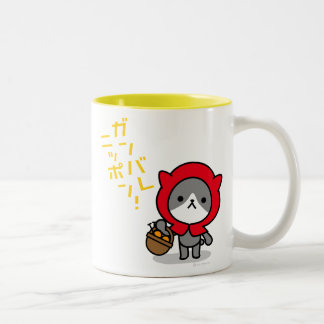 Ganbare Japan Mug - Kitty