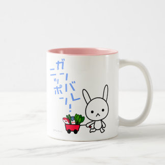 Ganbare Japan Mug - Rabbit