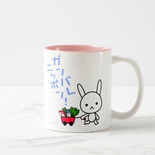 Ganbare Japan Mug - Rabbit