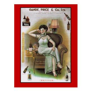 Gande, precio y anuncio del Co Hong Kong Tarjeta Postal