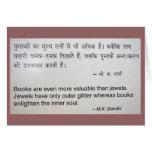 Gandhi (Books) Note Card