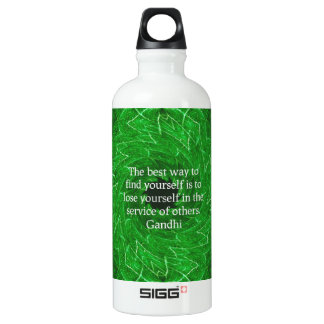 Gandhi Inspirational Quote About Self-Help Aluminum Water Bottle