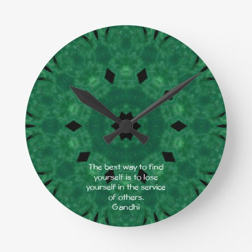 Gandhi Inspirational Quote About Self-Help Wall Clock