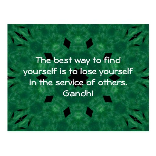 Gandhi Inspirational Quote About Self-Help Post Cards
