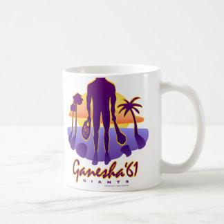 Ganesh HS 50th Reunion 1961 Coffee Mug