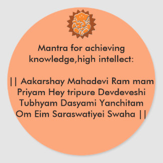 ganesh, Mantra for achieving knowledge,high int... Classic Round Sticker