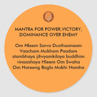 ganesh, MANTRA FOR POWER,VICTORY,DOMINANCE OVER... Round Stickers