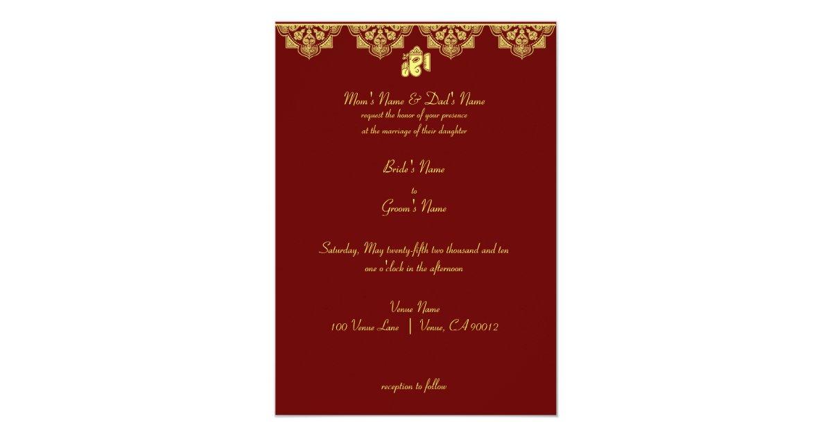 Ganesh Wedding Invitation Zazzle Com