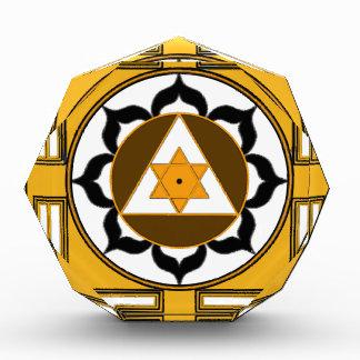 Ganesh Yantra Award