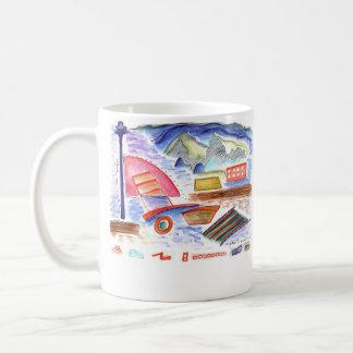 Gang of 18 on the Yangtze River (China) Coffee Mug