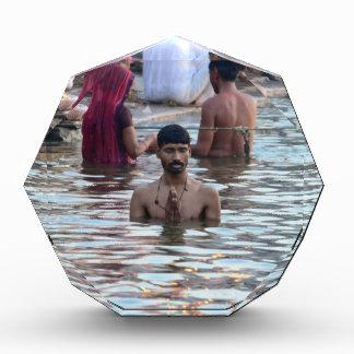 Ganges River 2 Acrylic Award