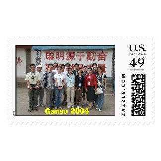 Gansu 2004 Team, Gansu 2004 Stamp